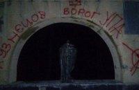 Националисты обрисовали краской могилу агента НКВД Кузнецова во Львове