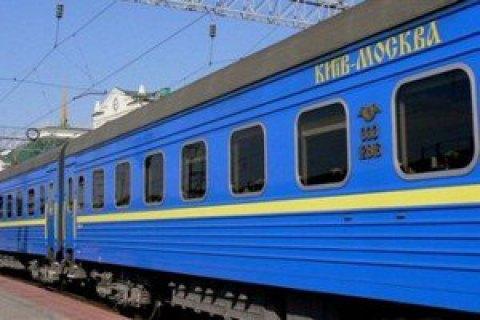 Украина может закрыть железнодорожное сообщение с Россией (обновлено)