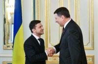 Зеленський провів зустрічі з президентами Естонії, Латвії, Литви та Угорщини