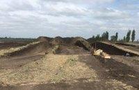 В Кировоградской области во время ремонта дороги на Николаев раскопали курган эпохи бронзы