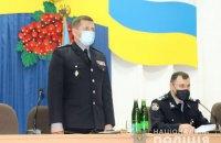 Рівненська область отримала нового керівника Нацполіції