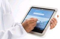 Мінцифри обіцяє введення е-лікарняного з 2021 року
