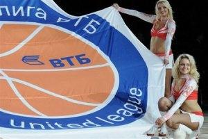 """""""Донецьк"""" знявся з чемпіонату Єдиної ліги ВТБ через нестабільну ситуацію в Україні"""