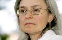 В убийстве Политковской обвиняют чеченцев