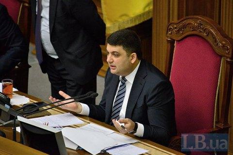 Гройсман хоче взяти в Кабмін Климпуш-Цинцадзе і Шимківа