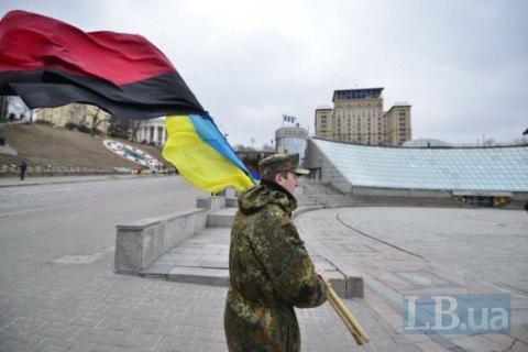 Житомирська облрада затвердила порядок використання червоно-чорного прапора ОУН