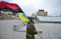 Житомирский облсовет утвердил порядок использования красно-черного флага ОУН