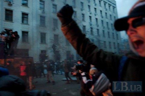 Участники Революции Достоинства выступили против реванша