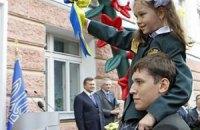 """Сегодня для украинских школьников прозвучит """"последний звонок"""""""