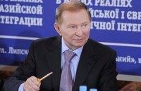 Кучма: во время Оранжевой революции украинцы были европейцами