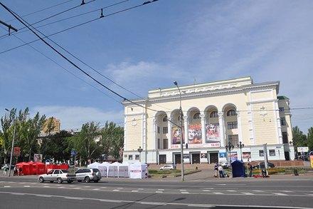 """Донецк, подготовка к акции """"Вставай, Украина!"""""""