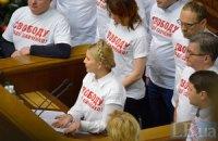 Тимошенко призвала нардепов поехать в Москву на суд по делу Савченко