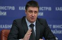 Мінкультури хоче підняти квоту української музики на радіо до 75%