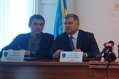 Призначено нового прокурора Івано-Франківської області