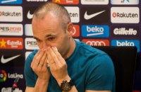 """Іньєста залишає """"Барселону"""" в кінці сезону"""