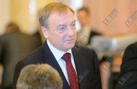 Лавринович возглавил Высший совет юстиции