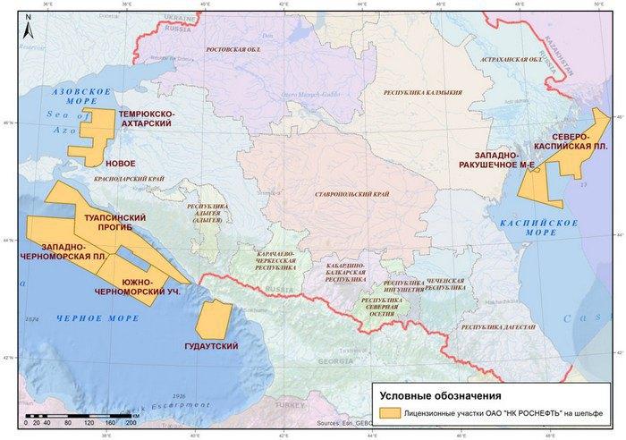 «Роснефть» приостановила действие лицензии научасток вЧерном море