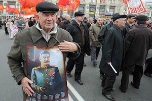 Коммунисты прошли по Киеву с портретом Сталина