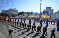 На парад до Дня Незалежності прибудуть міністри оборони 7 країн