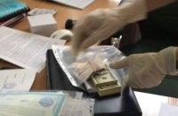 У предприятия в Сумах требовали 100 тыс. грн