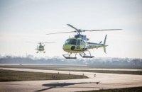 МВС отримало перші одномоторні вертольоти Н125 за контрактом з Airbus Helicopter