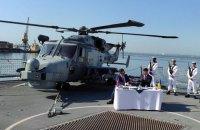 Украина договорилась с Великобританией о совместном производстве военных кораблей