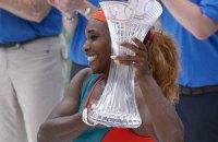 Серена Вільямс виграла тенісний турнір в Маямі