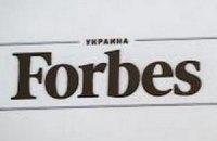 У американцев возникли трудности с отзывом лицензии у украинского Forbes