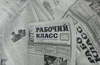 СБУ изъяла в Киеве тираж агиток с призывами к войне