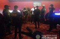В Киеве задержали группу липовых коллекторов