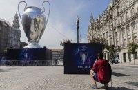 УЄФА розглядає зміни формату півфіналів і фіналу Ліги чемпіонів