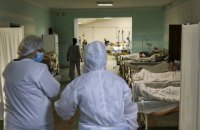 За добу в Україні зафіксували 16 309 нових випадків ковіду