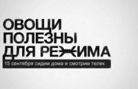 Третий Марш миллионов в Москве (ФОТО, хроника)