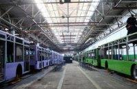 ЛАЗ сворачивает сборку городских автобусов во Львове