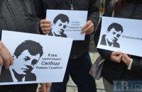 Сущенко просит Сенцова прекратить голодовку