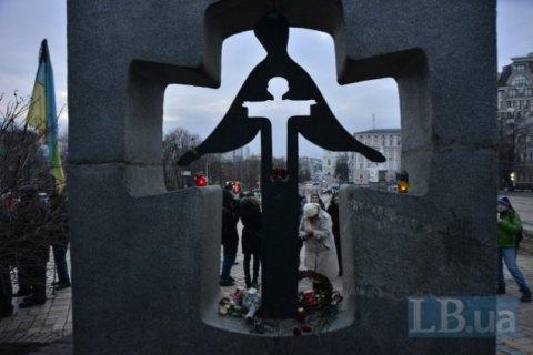 У 32 країнах запалять свічки в пам'ять про жертв Голодомору в Україні