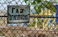 Мангуш Донецкой области остался без газоснабжения из-за аварии