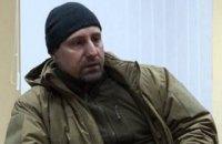 Терорист Ходаковський підтвердив справжність розмови про скидання Захарченка, - СБУ