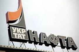 """Суд запретил сети АЗС """"Укртатнафта"""" реализовывать нефтепродукты"""