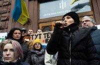 Нардепу Софии Федине вручили подозрение в угрозах Зеленскому