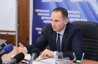 Кабмін погодив звільнення голови Черкаської ОДА Романа Боднара