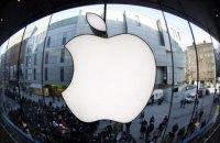 Apple запустила на офіційному сайті розділ українською мовою