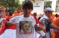 Міліція зірвала роздавання фанатам футболок з Тимошенко, - БЮТ