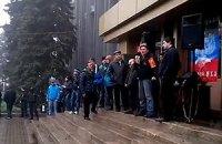 Захваченный Макеевский горсовет принял решение о референдуме