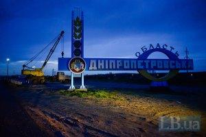 У Дніпропетровській області різко збільшили винагороду за здану зброю сепаратистів