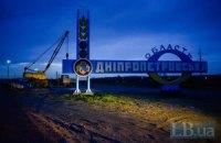 В Днепропетровской области резко увеличили вознаграждение за сданное оружие сепаратистов