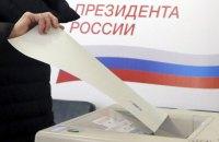 МЗС: спостерігачі від України не їздили на вибори президента РФ 2018 року