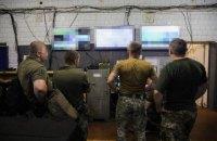 """""""Мы оснастили системой видеонаблюдения 42 километра линии фронта"""", - Порошенко"""