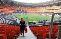 """""""Донбас Арена"""" після перепланування збільшила місткість на 700 місць"""