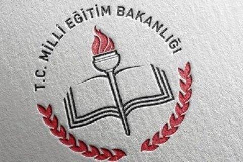 У Туреччині відсторонили від роботи понад 15 тис. співробітників міносвіти